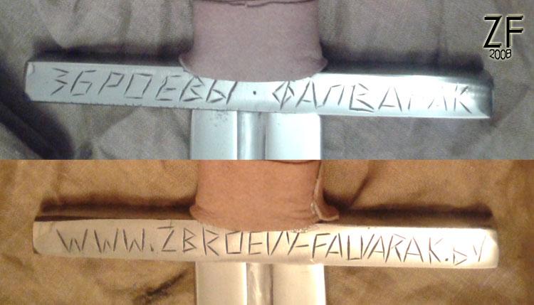 Нанесение надписи методом насечки в металле