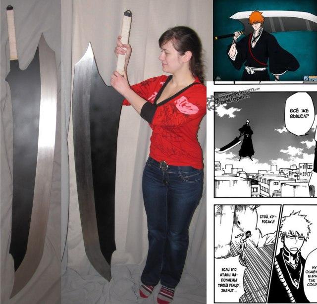 Косплей версия меча (шикай Дзангэцу (Zangetsu) Ичиго (манга Bleach)