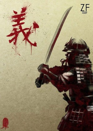 katana-sword-1