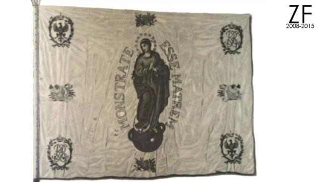 Конфедератская хоругвь отряда К. Радзивилла, 1760е годы