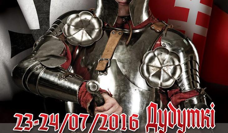 """Рыцарский фестиваль """"Наш Грунвальд 2016"""", пройдет 23-24 июля 2016 года, рыцарские турниры, массовые бои, один из лучших фестивалей в Беларуси"""