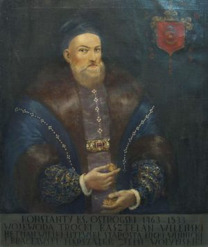 Великий Гетман Литовский Константин Острожский 1460-1530