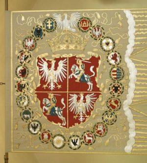 Хоругвь Речи Посполитой обоих народовво время правления Жигимонта Августа XVI в