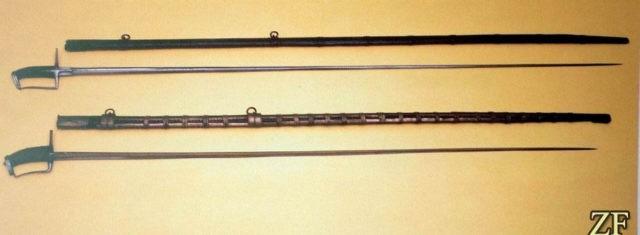 Кончар - оружие гусарии
