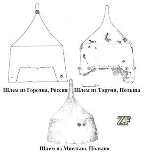 Основными видами шлемов для войск ВКЛ на XIV век: