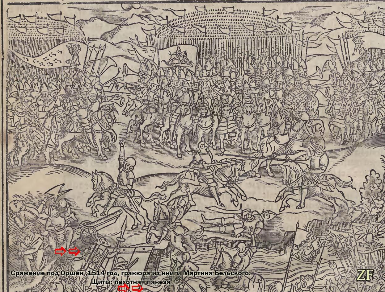 Оршанская битва, 1514 года. из книги Мартина Бельского Пехотинец переносит свой щит, пехотную павезу через наведенный мост перед началом сражения