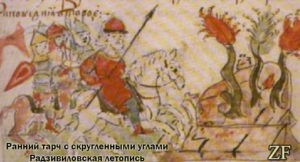 Ранний тарч с скругленными углами Радзивиловская летопись