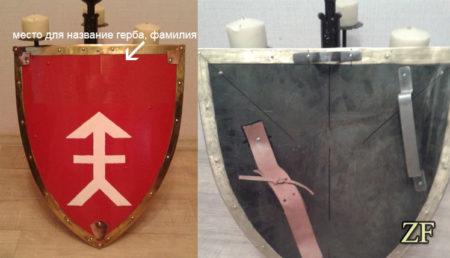 Рыцарский щит — малый тарч, с латунной окантовкой, герб — «Косцеша»