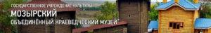 Клинковое оружие в музеях Беларуси: корд с Мозыря