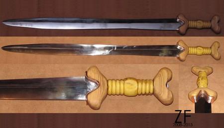 Кельтский меч из Ла-Тен
