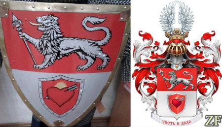 Малый геральдический щит (тарч) с гербом двух дворянских родов, Гавриловых и Милькамановичев